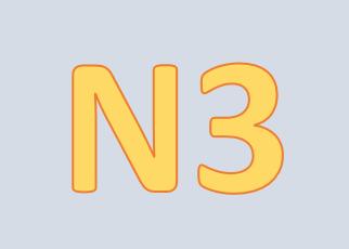 じゃん/じゃない/じゃないの/じゃないか (3)【非難】 接続・用法・例文  JLPT N3