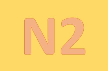 につけ 【例示・並列】 接続・用法・例文 JLPT N2