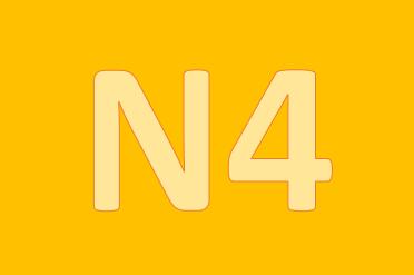 たばかり【時点】  接続・用法・例文 JLPT N4